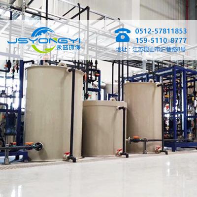 机械加工废水处理方案
