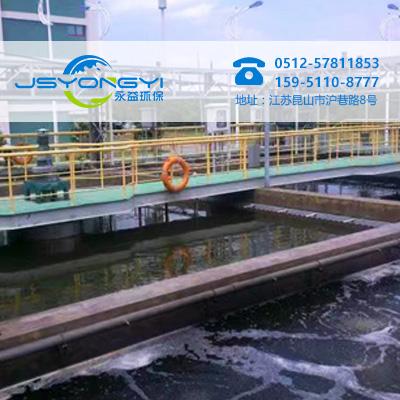 纺织印染废水处理方案