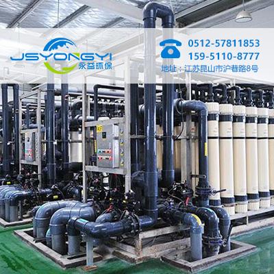 废水零排放系统