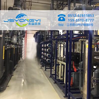 工业纯水处理系统