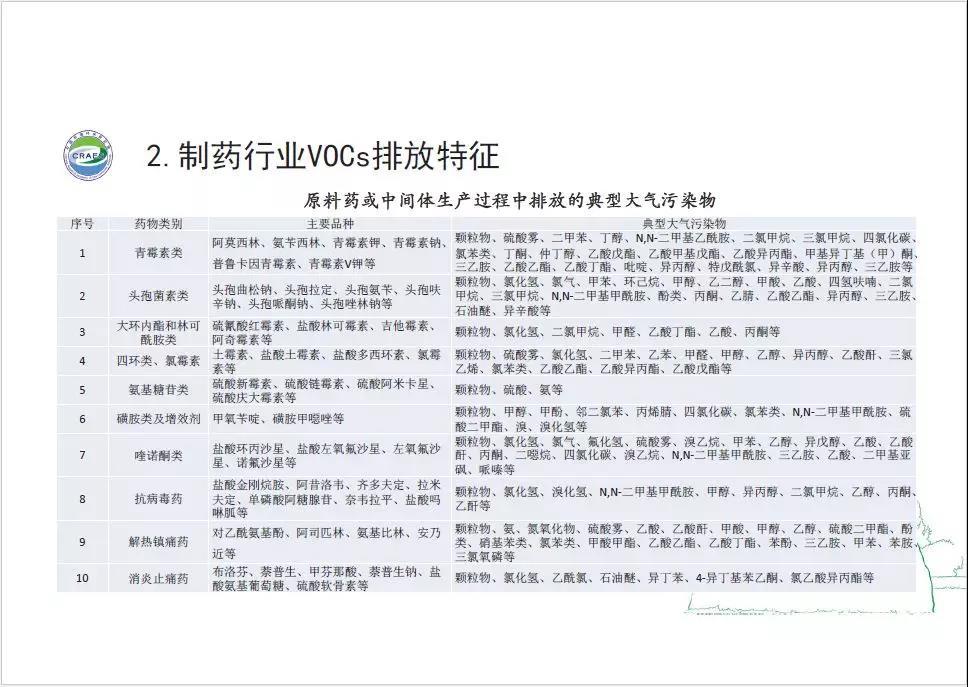 微信图片9.jpg