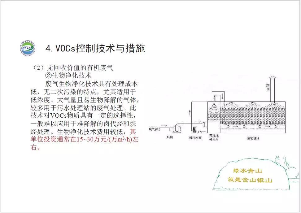 微信图片31.jpg